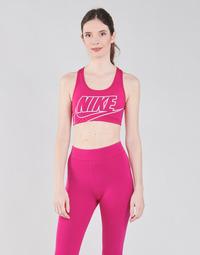 textil Dam Sport-BH Nike DF SWSH FUTURA GX BRA Rosa / Vit