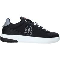Skor Herr Sneakers Invicta CM02030A Svart