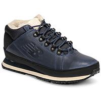 Skor Herr Sneakers New Balance 754 Marin