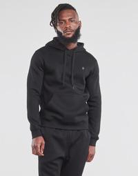 textil Herr Sweatshirts G-Star Raw PREMIUM BASIC HOODED SWEATE Svart