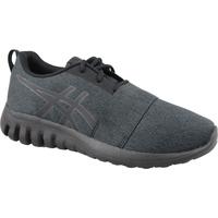 Skor Barn Sneakers Asics Asics Gel-Quantifier GS Noir