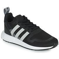 Skor Herr Sneakers adidas Originals MULTIX Svart / Kamouflage