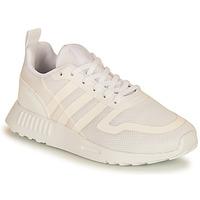 Skor Barn Sneakers adidas Originals MULTIX C Vit