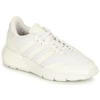 Skor Barn Sneakers adidas Originals ZX 1K BOOST J Vit