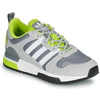 Skor Barn Sneakers adidas Originals ZX 700 HD J Grå / Grön