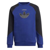 textil Barn Sweatshirts adidas Originals ROUGED Marin / Svart