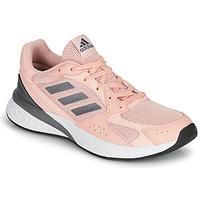 Skor Dam Löparskor adidas Performance RESPONSE RUN Rosa