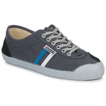 Skor Sneakers Kawasaki RETRO Grå