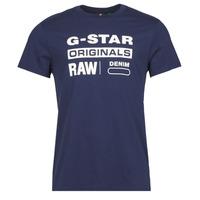 textil Herr T-shirts G-Star Raw GRAPHIC 8 R T SS Blå