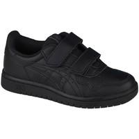 Skor Barn Sneakers Asics Asics Japan S PS Noir