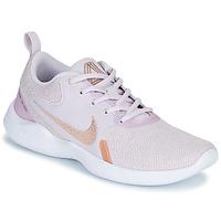 Skor Dam Träningsskor Nike WMNS FLEX EXPERIENCE RN 10 Rosa / Guldfärgad