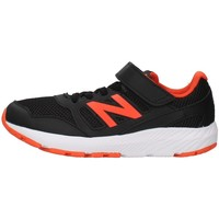 Skor Pojkar Sneakers New Balance YT570CRZ BLACK