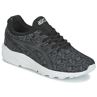 Sneakers Asics GEL-KAYANO TRAINER EVO