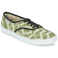 Skor Dam Sneakers Victoria INGLES GEOMETRICO LUREX Beige / Citrongul / Svart