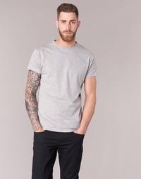 textil Herr T-shirts BOTD ESTOILA Grå / Melerad