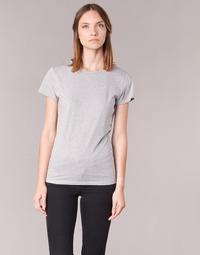 textil Dam T-shirts BOTD EQUATILA Grå