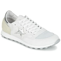 Skor Dam Sneakers Yurban FILLIO Vit / Beige