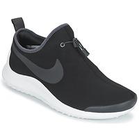 Skor Herr Sneakers Nike PROJECT X Svart