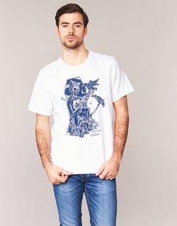 textil Herr T-shirts Element SERENADE SS Vit