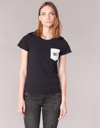 textil Dam T-shirts Yurban FIALA Svart