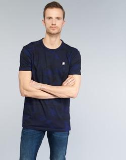 textil Herr T-shirts G-Star Raw HOYN Marin / Blå