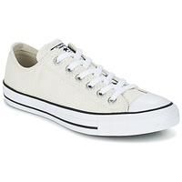 Skor Dam Sneakers Converse CHUCK TAYLOR ALL STAR SNAKE WOVEN OX Benvit