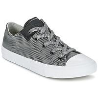 Skor Barn Sneakers Converse CHUCK TAYLOR ALL STAR II BASKETWEAVE FUSE TD OX Grå / Vit