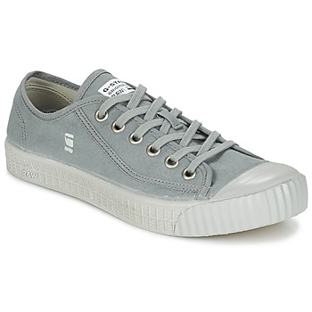 Skor Herr Sneakers G-Star Raw ROVULC CANVAS Grå