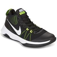 Skor Herr Basketskor Nike AIR VERSITILE Svart / Vit