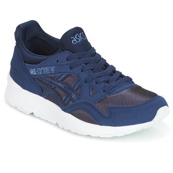 Skor Pojk Sneakers Asics GEL-LYTE V Marin