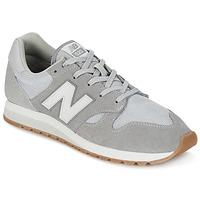 Skor Sneakers New Balance U520 Grå