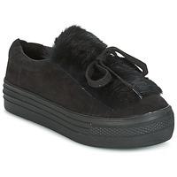 Skor Dam Sneakers Coolway PLUTON Svart