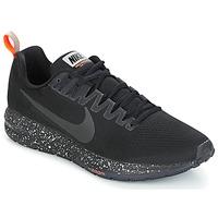Skor Herr Löparskor Nike AIR ZOOM STRUCTURE 21 SHIELD Svart