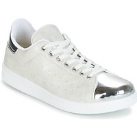 Skor Dam Sneakers Yurban HETTANE Grå / Silver
