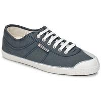 Skor Herr Sneakers Kawasaki BASIC Grå