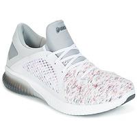 Skor Herr Sneakers Asics KENUN KNIT Vit