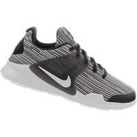 Skor Barn Sneakers Nike Arrowz SE GS Svarta, Gråa