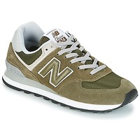 Skor Sneakers New Balance ML574 Olivfärgad