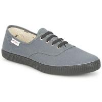 Skor Sneakers Victoria INGLESA LONA PISO Grå