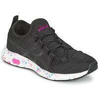 Skor Dam Sneakers Asics HYPER GEL-SAI W Svart / Blå / Rosa