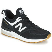 Skor Herr Sneakers New Balance MS574 Svart