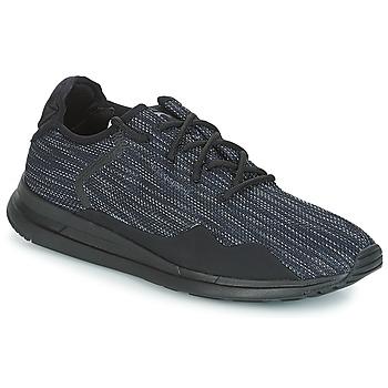 Skor Herr Sneakers Le Coq Sportif SOLAS PREMIUM Svart
