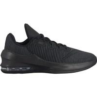 Skor Barn Sneakers Nike Air Max Infuriate II GS Svarta