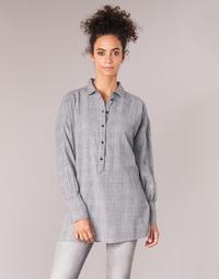 textil Dam Blusar Noisy May NMERIK Vit / Svart