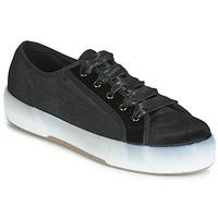 Skor Dam Sneakers André MIRA Svart