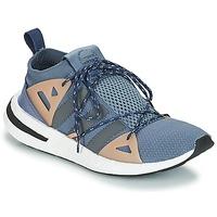Skor Dam Sneakers adidas Originals ARKYN W Grå / Beige