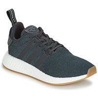 Skor Sneakers adidas Originals NMD R2 SUMMER Svart