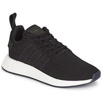 Skor Sneakers adidas Originals NMD R2 Svart